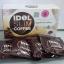 Idol Slim Coffee กาแฟลดน้ำหนักไอดอล สลิม คอฟฟี่ thumbnail 2