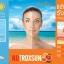 นูทรอกซัน Nutroxsun นูทรอกซ์ซัน ผลิตภัณฑ์ชงดื่มเพื่อการป้องกันแสงแดด thumbnail 9
