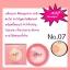 AAC Lovely Candy Blush บลัชออน เนื้อคุ๊กกี๊ No.7 thumbnail 1
