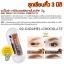 3D Natural Eyebrow 2g Baby Bright ผลิตภัณฑ์เขียนคิ้ว 3 มิติ (Almond+Mocca)เบอร์1 thumbnail 2
