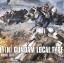 HG 1/144 GUNDAM LOCAL TYPE กันดั้ม โลคอล ไทฟ thumbnail 2