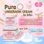 Pure underarm cream by jellys ระงับกลิ่นกาย thumbnail 1