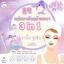 UYU Milk Mask Sheet อูยู มาร์ค มาร์คนมลา thumbnail 4