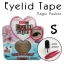 สติ๊กเกอร์ทำตาสองชั้นแบบตาขาย Malian Eyelid Tape ไซส์ S 60คู่ thumbnail 1