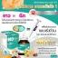 Gluta BIO Melon Clear ACNE+Oil control 1,500 mg. thumbnail 5