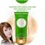 CC Cream SPF 30/PA++ สีเขียว thumbnail 1