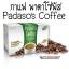กาแฟ พาดาโซ่พัส Padaso's Coffee thumbnail 1