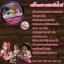 พริ้วพราวสครับไวท์ Tamarind Avocado Scrub thumbnail 3
