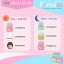 Princess White Skincare ครีมหน้าเด็ก (Baby White) thumbnail 9