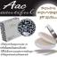 แป้ง AAC 2 ชั้น DOUBLE POWDER SPF 30+PA+++ No.01 thumbnail 4