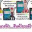 มาร์คนางฟ้า สูตร แตงกวา (ยกล่องๆละ30ซอง) thumbnail 2