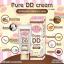 Pure DD Cream by jellys ดีดีครีมเจลลี่ หัวเชื้อผิวขาว thumbnail 8