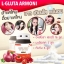 Shining L-gluta Armoni แอล-กลูต้า อาโมนิ วิตามินเร่งขาว 30caps. thumbnail 9