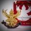 พญาครุฑแม่ทัพ หลวงปู่ทองหล่อ วัดโปรดสัตว์ อยุธยา thumbnail 3