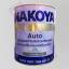 สีพ่นพื้นอุตสาหกรรม NAKOYA #A156