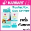 Suntection Sun Primer SPF30 PA+++ เนื้อฟิลม์ thumbnail 1