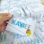 อาหารเสริมลดน้ำหนัก kaybee perfect (สีฟ้าขนาดทดลอง 10 แคปซูล) thumbnail 1