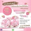 ครีมสตอเบอรี่เทวดา (Angel Strawberry Cream) thumbnail 3