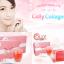 Colly Collagen คอลลาเจน 6,000 mg.มี10ซอง thumbnail 8