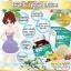 Gluta BIO Melon Clear ACNE+Oil control 1,500 mg. thumbnail 3