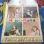 (ไม่ร่วมโปรโมชั่น) (นิยายญรักญ สนพ.ทูบีเลิฟ) Girl's love The Series 16 home mate Box set ราคา 490
