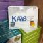 อาหารเสริมลดน้ำหนัก kaybee perfect (สีฟ้าขนาดทดลอง 10 แคปซูล) thumbnail 11