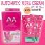 Automatic Aura Cream SPF45 PA+++ Cathy Doll เบอร์23 thumbnail 1