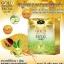 สบู่โสมมะนาวทองคำ Gold Ginseng Lemon Facial Soap by jeezz thumbnail 2