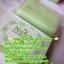 สบู่ Natcha Gluta Melon White soap thumbnail 3