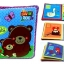 หนังสือผ้า Counting cute animals by Fisher-Price thumbnail 1