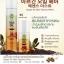สเปรย์ อาหารผม Argan oil hair essence mist By baby bright thumbnail 2