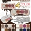 Sivanna chocolate Eye shadow 4 Color Palette No.1 thumbnail 1