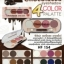 Sivanna chocolate Eye shadow 4 Color Palette No.1 thumbnail 2
