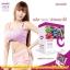 Amado S + Fiber เชนธนา ลดน้ำหนัก ลดอ้วน ลดพุง thumbnail 2