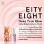 Eity Eight Dewy Face Glow เอตี้เอธ ดิวอี้ เฟส โกลว์ thumbnail 2