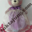 ตุุ๊กตาหมี ถักโครเชต์ thumbnail 1