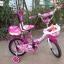 จักรยานเด็ก,จักรยานแฟนซี thumbnail 4