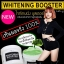 Whitening Booster by Lab-Y ครีมบำรุงผิวเพื่อผิวกระจ่างใส thumbnail 11