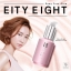 Eity Eight Dewy Face Glow เอตี้เอธ ดิวอี้ เฟส โกลว์ thumbnail 3
