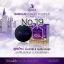 New Babalah Cake 2 way SPF Magic Powder แป้งบาบาร่า สูตรใหม่ No.19 thumbnail 1