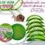 Aloe Vera 99.99 snail gel 50 ml thumbnail 1