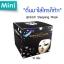 Mini Magic Wonderland Mask Mousse เมจิค วันเดอร์แลนด์ มาส์ค มูส thumbnail 1
