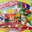 """แป้งโดว์กล่องใหญ่ พร้อมอุปกรณ์ ชุด """"Lunch Box"""" thumbnail 1"""