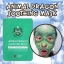 แผ่นมาร์กหน้าลายสัตว์ SNP ANIMAL MASK ( Dragon Soothing Mask) 1กล่องมี 10แผ่น thumbnail 1