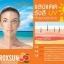 นูทรอกซัน Nutroxsun นูทรอกซ์ซัน ผลิตภัณฑ์ชงดื่มเพื่อการป้องกันแสงแดด thumbnail 10