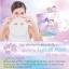 UYU Milk Mask Sheet อูยู มาร์ค มาร์คนมลา thumbnail 5