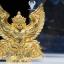 พญาปักษาวายุ ครูบาออ รุ่น1 เนื้อกะหลั่ยทอง สร้าง100 องค์ thumbnail 2