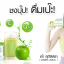 L-Carnitine Apple Plus(แอล-คาร์นิทีน แอปเปิ้ล พลัส) thumbnail 3