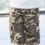 Urban Brown Camo Cargo Shorts for Men - size 32 thumbnail 2