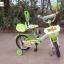 จักรยานเด็ก,จักรยานแฟนซี thumbnail 2
